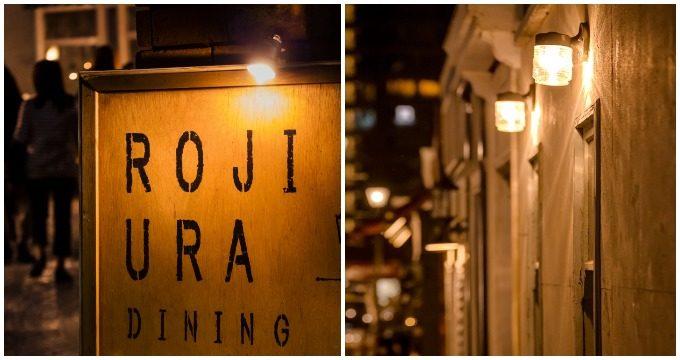 目黒のおしゃれな写真スタジオEASEの「路地裏dining」3