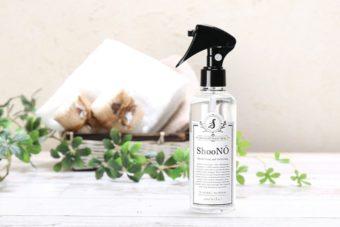 100%天然成分。植物の殺菌・消臭作用をそのまま活かした除菌スプレー「ShooNO」