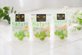 植物由来で糖類・カロリーゼロ。体にやさしい甘味料「シュガーカットナチュレ」が新発売