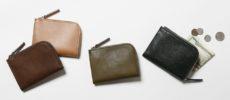 シンプルで機能的な「土屋鞄製造所」の革の限定ミニ財布