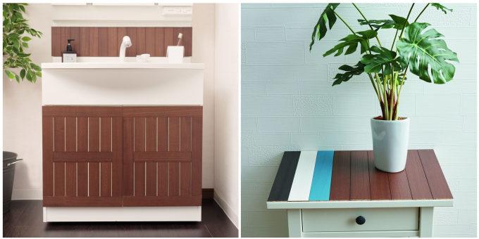 壁や家具に手軽に貼れる天然木の「デコウッドタイル」使用例2