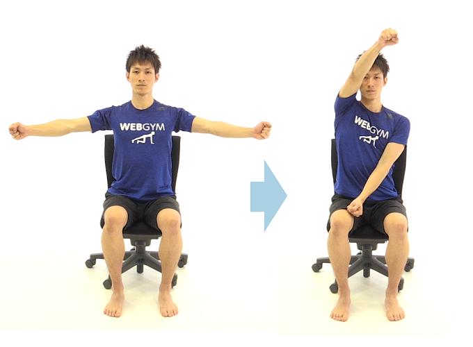 肩こりの予防、肩周りの筋力アップも目指せる「ハンドルエクササイズ」の手順