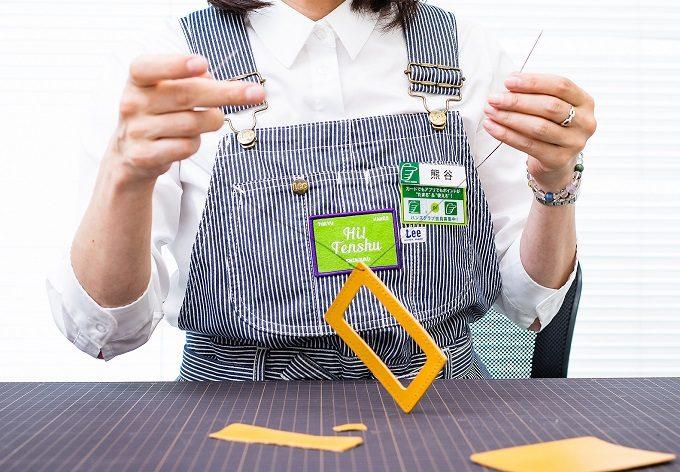東急ハンズおすすめの手作り革小物キットの作り方