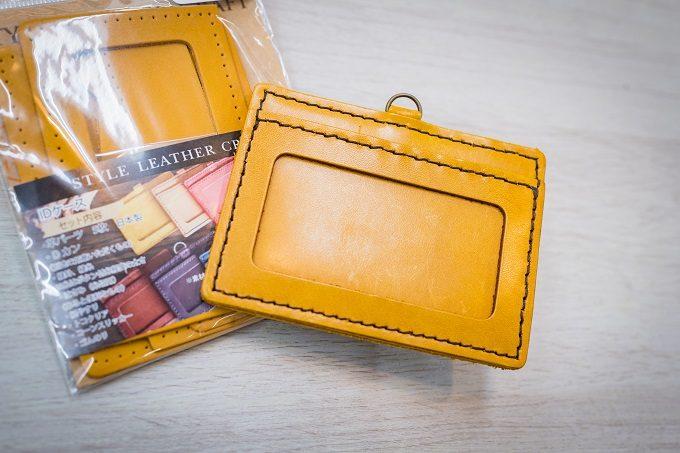東急ハンズのおすすめ簡単革小物キット「STYLE LEATHER CRAFT」のトスカーナキット「IDケース」