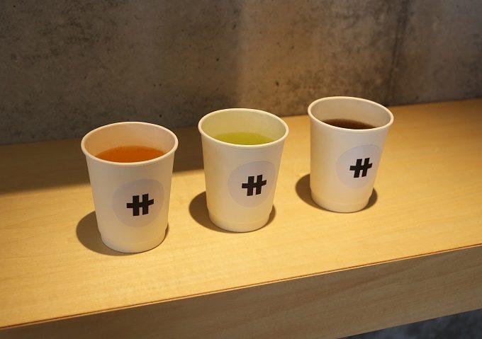 神奈川県の湯河原のおしゃれな新感覚ティースタンド「サ行」のおすすめドリンク2