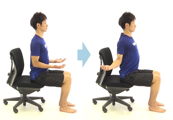 座って1分でできる「背中の引き締め」トレーニングの手順