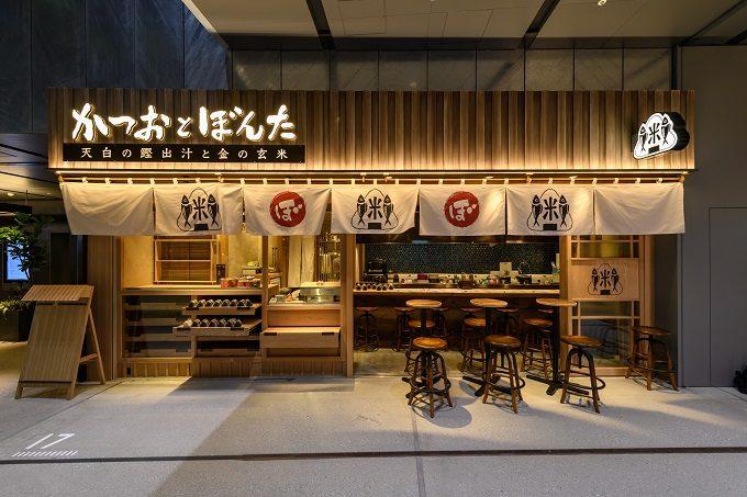 渋谷ストリームのおすすめおにぎり専門店「かつおとぼんた」の外観