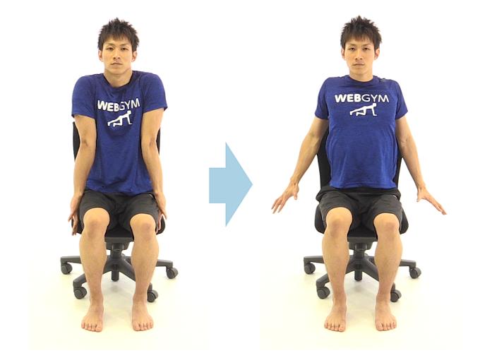 肩こり改善につながるエクササイズ「シュラッグ」の手順