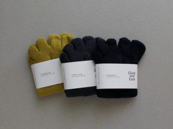 足元の冷え対策に。「グリュックントグーテ」の自然素材を使った靴下