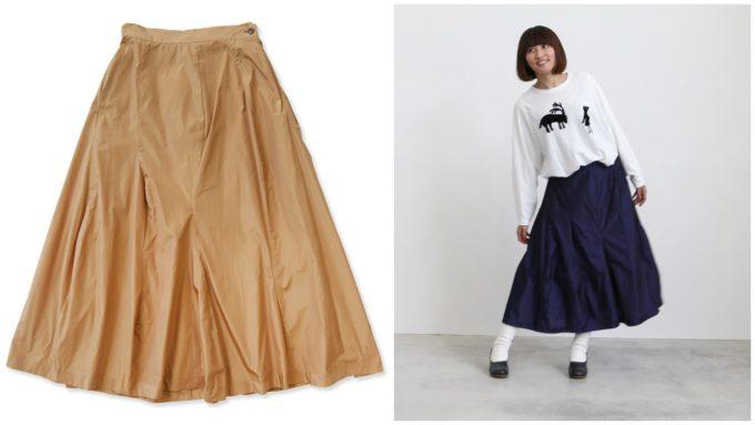 ユーモレスクの上品なロングスカート