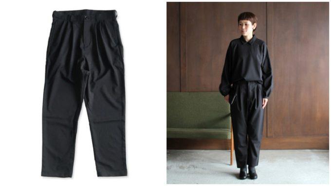 マイヨの黒パンツ