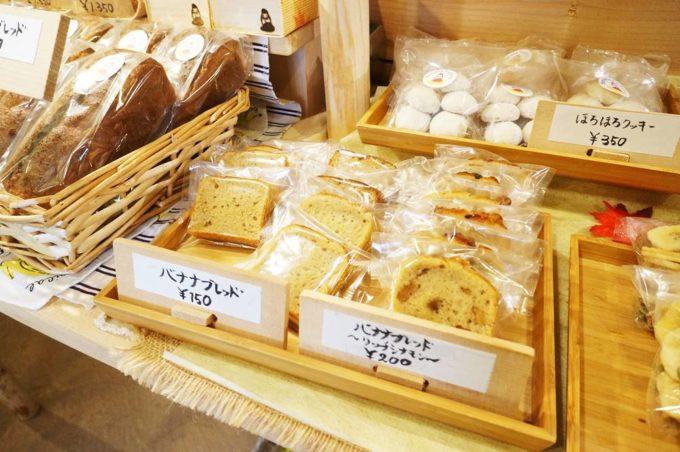 バナナが主役!?東京スカイツリーのお膝元で人気のスイーツショップ「バナナファクトリー」