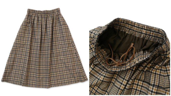 アトリエナルセのロングスカート