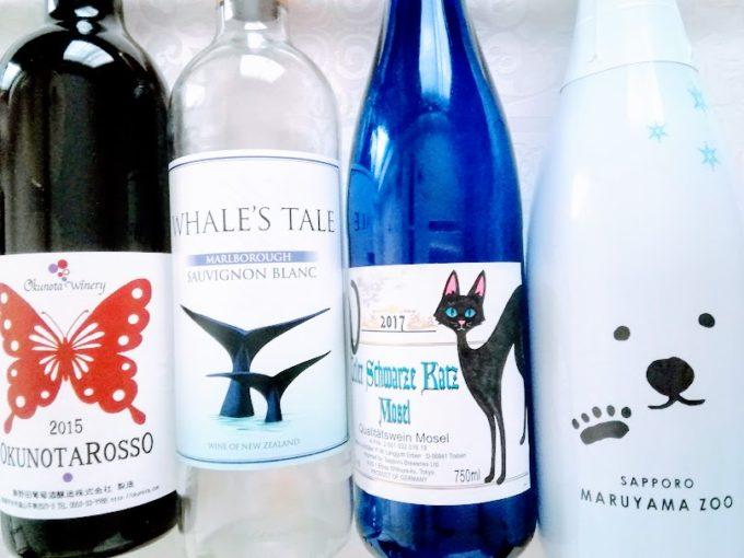 色々な動物ラベルのワインの写真
