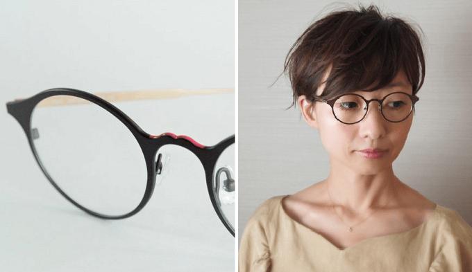 大人女子におすすめのおしゃれな眼鏡ブランド「AKITTO」のおすすめ眼鏡「lip1」