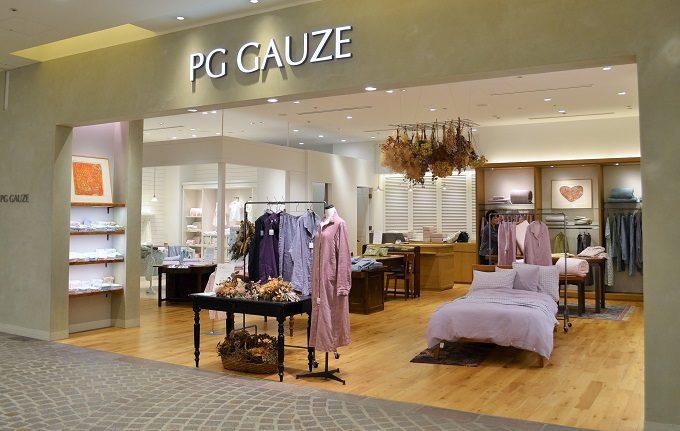 PG GAUZEの店内1