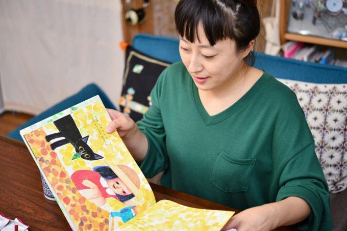 絵本作家・松田奈那子さん