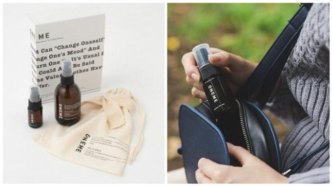 ギフトボックスと巾着がセットになったおしゃれな香りのリフレッシュミスト「ONEME(ワンム)」