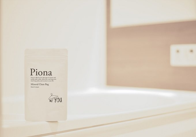 水周りの除菌・消臭におすすめの「Piona(ピオナ)」の抗菌バッグ