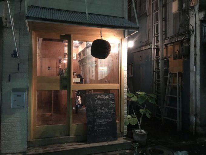 人形町の立ち飲み日本酒バー「3bis(トワビス)」の外観