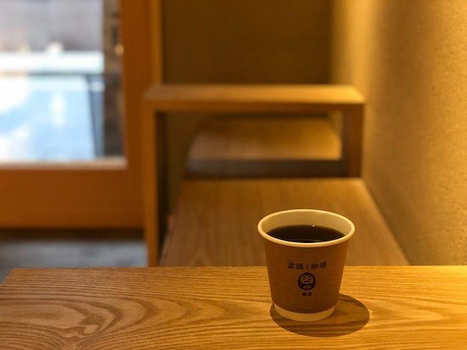 盆栽とコーヒーを組み合わせた、純和風のコーヒースタンド「BONGEN COFFEE」のコーヒー