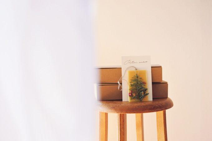 おしゃれなデザインと香りが魅力の「ボタニックサシェ」、クリスマスにおすすめのセット