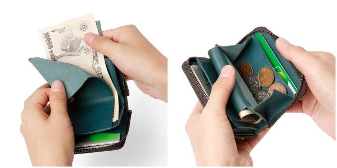 シンプルで使いやすい「藤巻百貨店」のコンパクト財布、「m+(エムピウ)」を開いたところ
