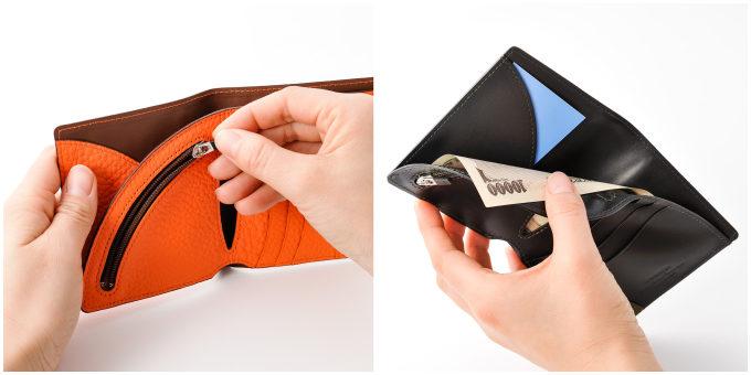 シンプルで使いやすい「Vintage Revival Productions」の「AIR WALLET」シリーズのミニ財布を開いたところ