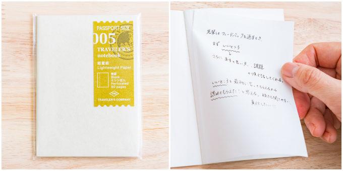 東急ハンズおすすめ、日記におすすめのコンパクトノート