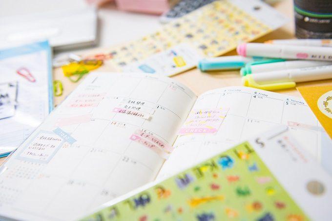 東急ハンズおすすめの手帳が使いやすくなるアイテム2