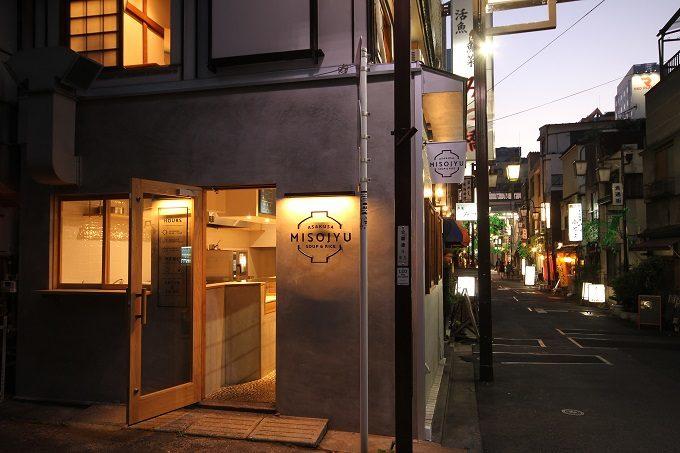 日本のスーパーフードといえるお味噌汁の文化を発信