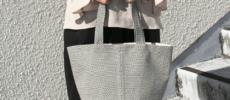 軽くて丈夫、柔道着の素材で作った「sasicco」のトートバッグ