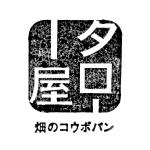 タロー屋のロゴ