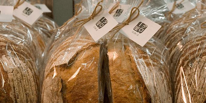 国産小麦と天然酵母を使った「タロー屋」のコウボパン2