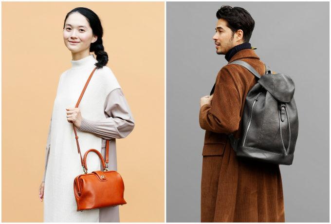 クリスマス限定の「土屋鞄製造所」の革製品、コーディネート例