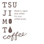「辻本珈琲」のロゴ