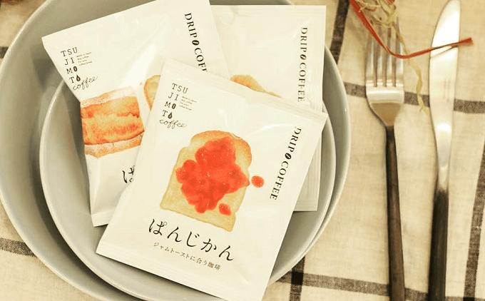「辻本珈琲」のドリップバッグコーヒー「ぱんじかん」