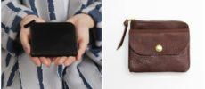 便利で大人っぽいおすすめのコンパクト財布