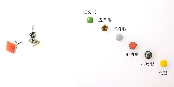 七窯社の「やきものアクセサリー」に使われるタイルのバリエーション1