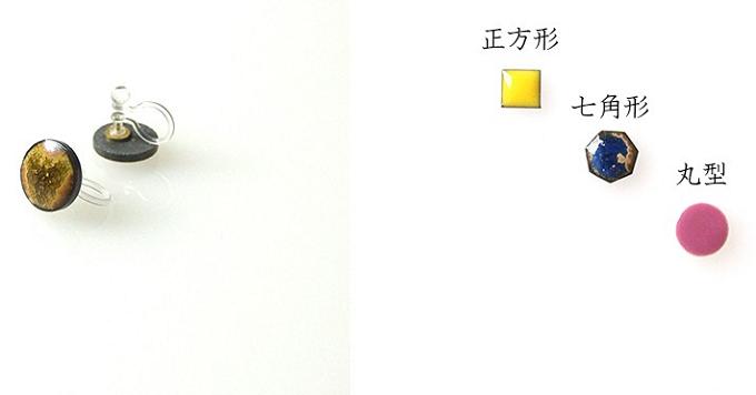 七窯社の「やきものアクセサリー」に使われるタイルのバリエーション2