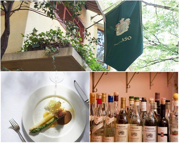 代官山のおすすめレストラン「リストランテASO」の外観と食事