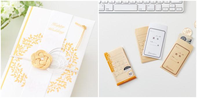 紙製品を制作しているマルアイの製品