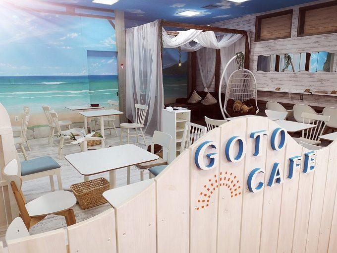 五島列島の「ごとカフェ」の店内写真