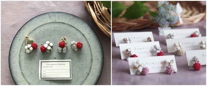陶土を使ったシンプルで上品な「komeri」のアクセサリー、野いちごの耳飾り