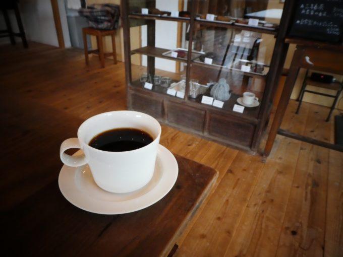 糸島の「おやつと雑貨、くらすこと」のコーヒー