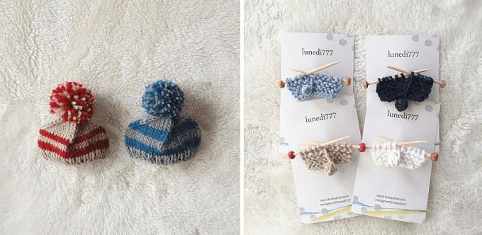 冬におすすめの「lunedi777」のニットのブローチ、ニット帽、編み物
