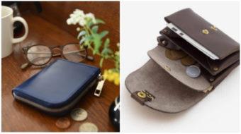あなたにぴったりのものを見つけよう。おしゃれで使いやすいコンパクトな革財布特集