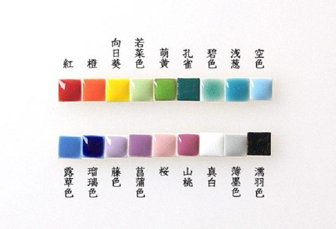 七窯社の「やきものアクセサリー」に使われるタイルの色のバリエーション