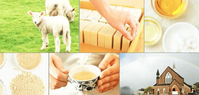 「ringa ringa soap(リンガリンガソープ)」のニュージーランドから届く手作りコスメやハーブティー