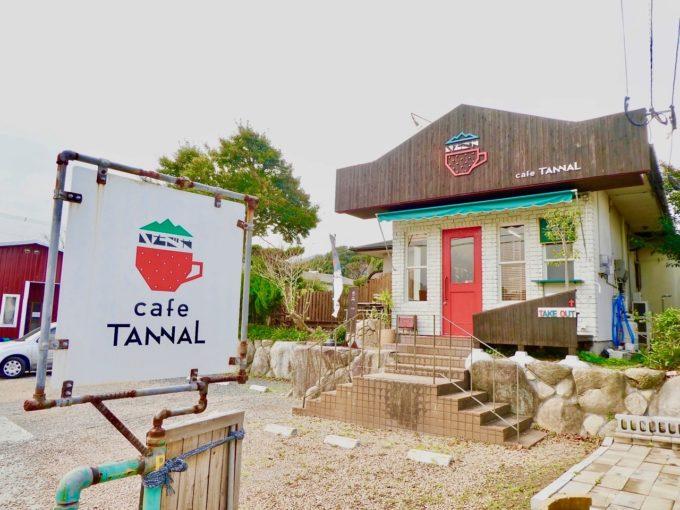 糸島にある「あまおう」農家直営のいちご専門カフェ「いちごや cafe TANNAL」の外観
